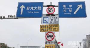 注意!襄阳将新增,四条区间测速路段!