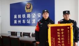 现金万元,银行卡9张!襄州站民警及时联系失主避免了旅客的损失。