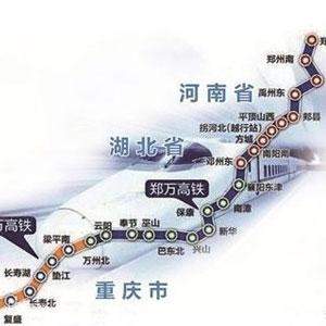 郑万高铁最新进展!郑州至襄阳段钢轨