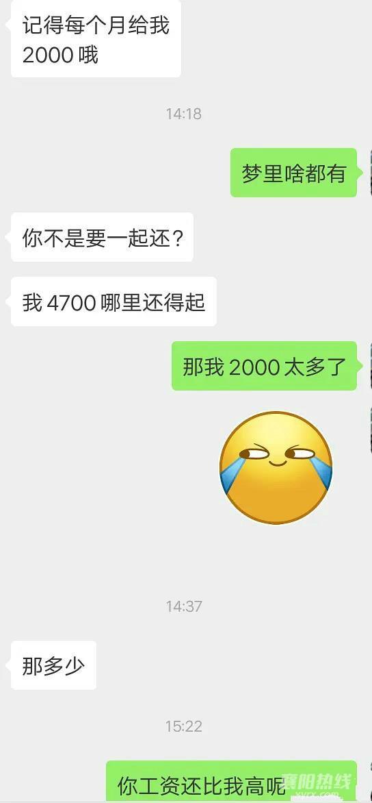15628053474293_meitu_1.jpg