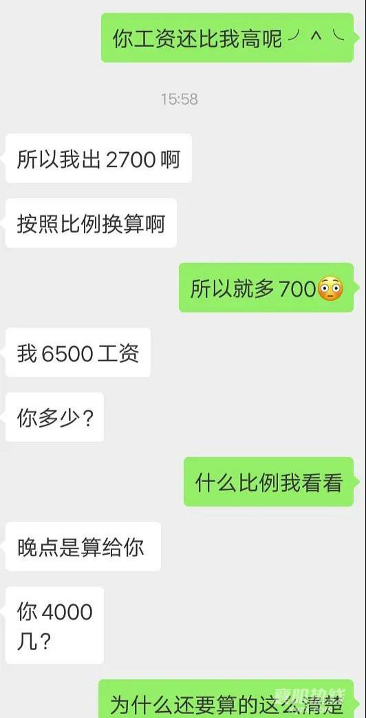 15628053483867_meitu_1.jpg