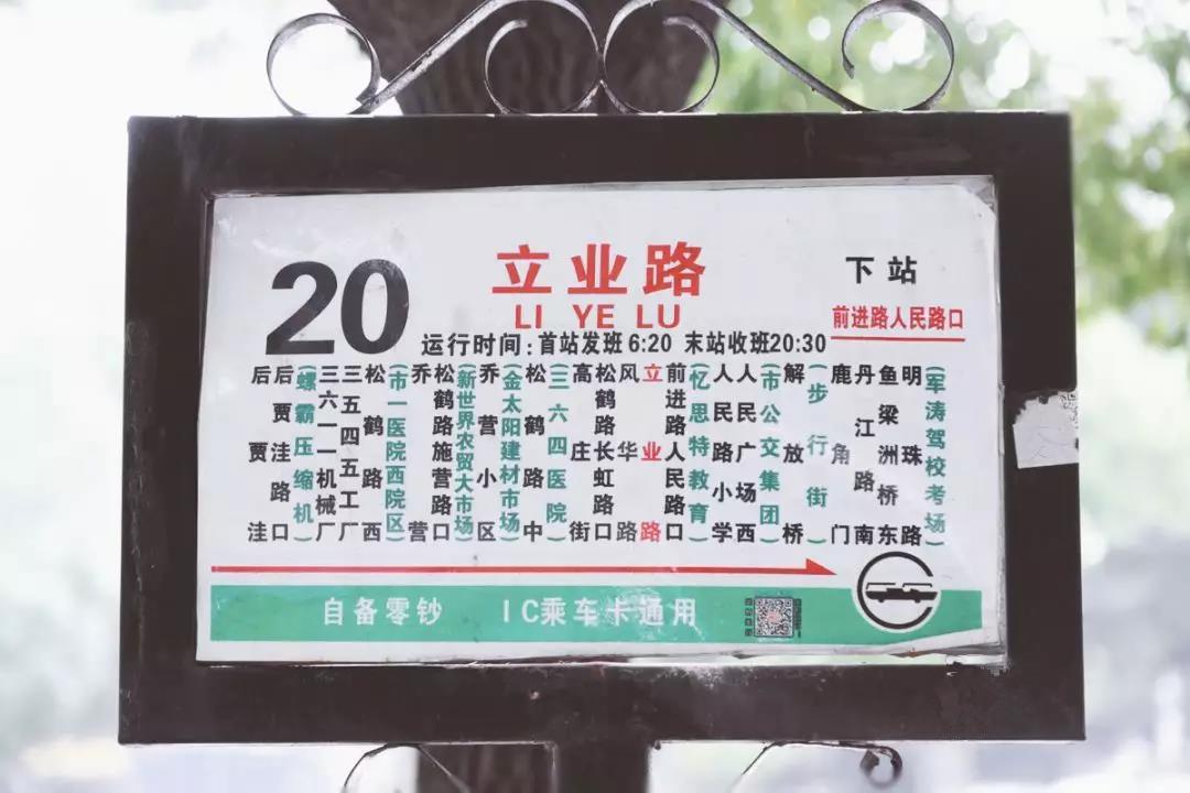 微信图片_20190724102335_副本.jpg