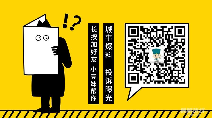UGC 爆料用图.jpg