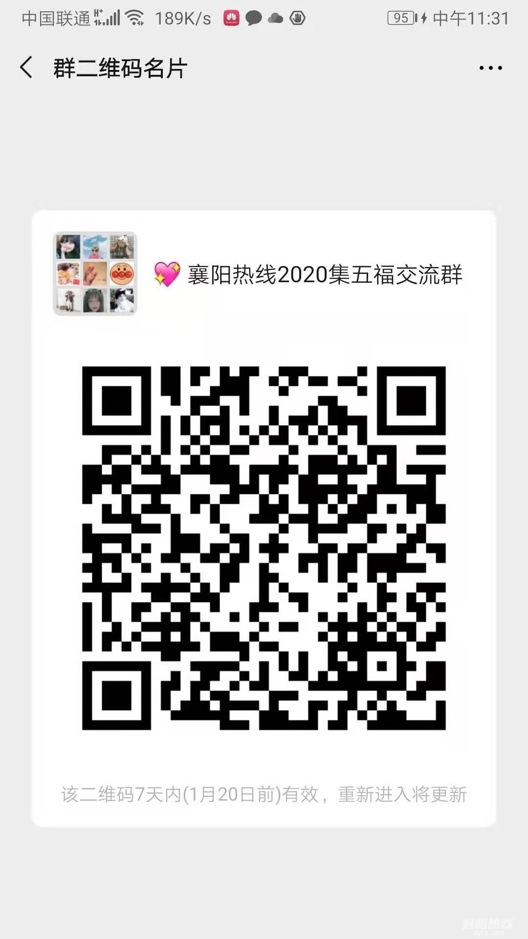 微信图片_20200113113240.jpg