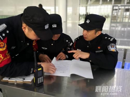 民警在商定春运大客流工作预案_meitu_11.jpg