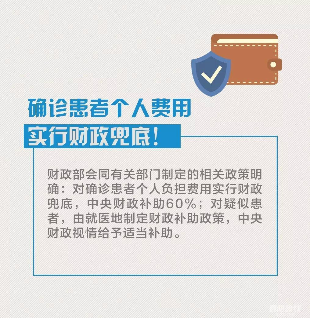 微信图片_20200214162150_meitu_3.jpg