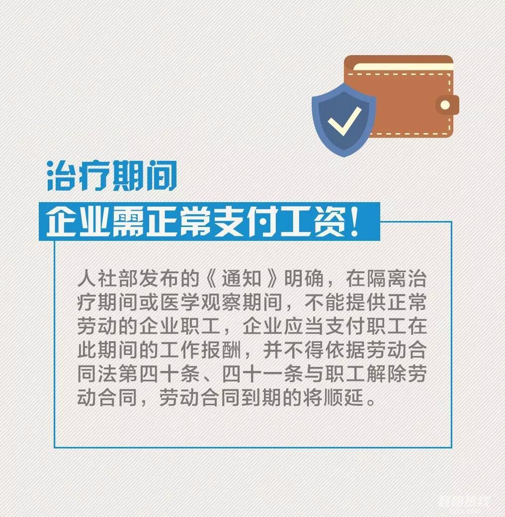 微信图片_20200214162155_meitu_4.jpg