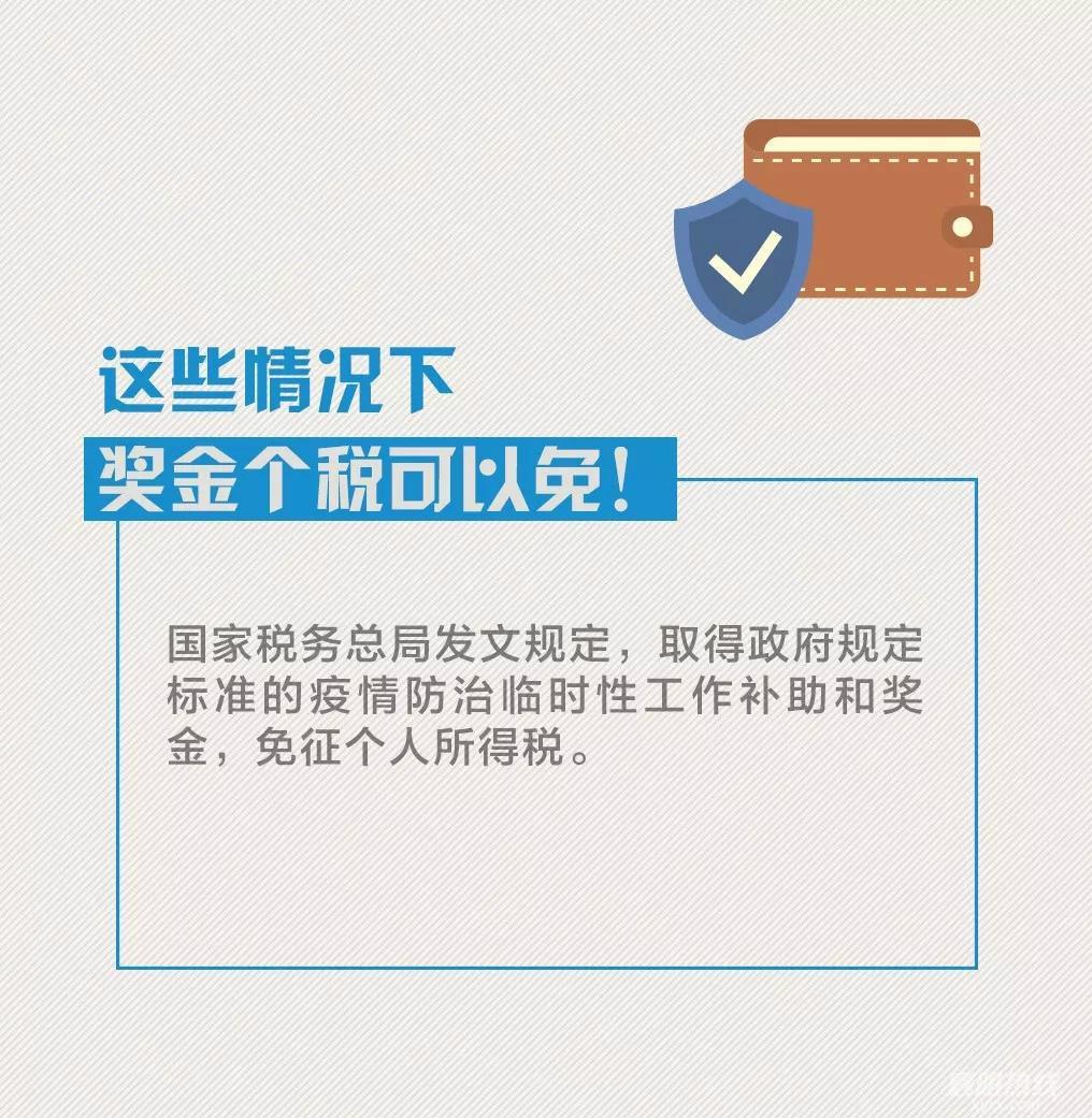 微信图片_20200214162213_meitu_10.jpg