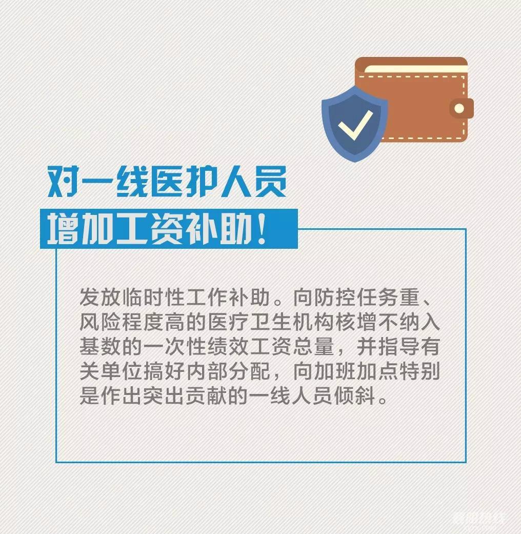 微信图片_20200214162208_meitu_8.jpg