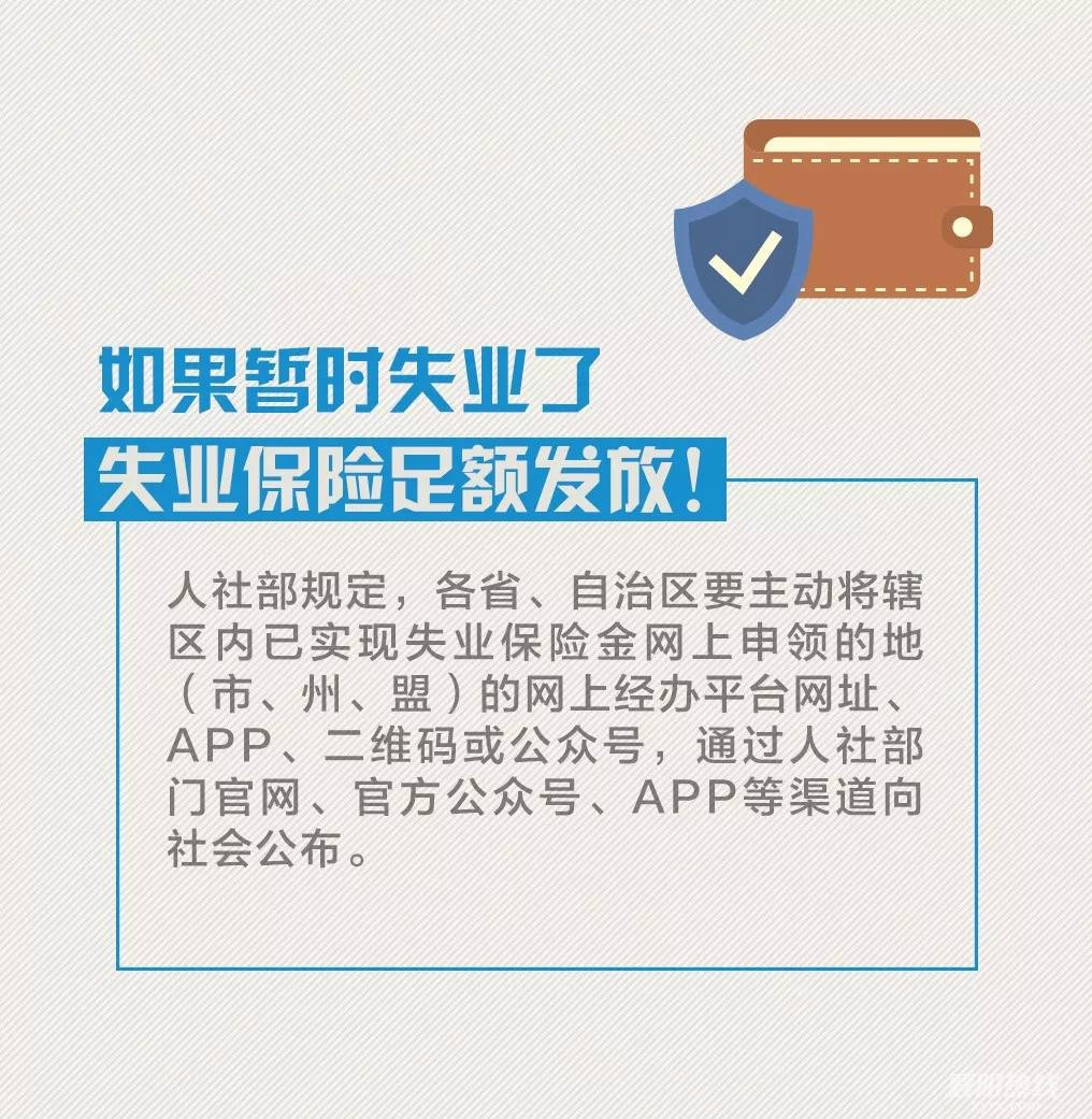 微信图片_20200214162202_meitu_6.jpg