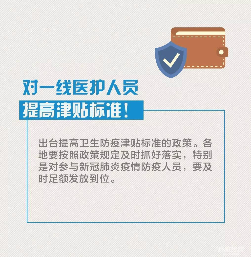 微信图片_20200214162210_meitu_9.jpg