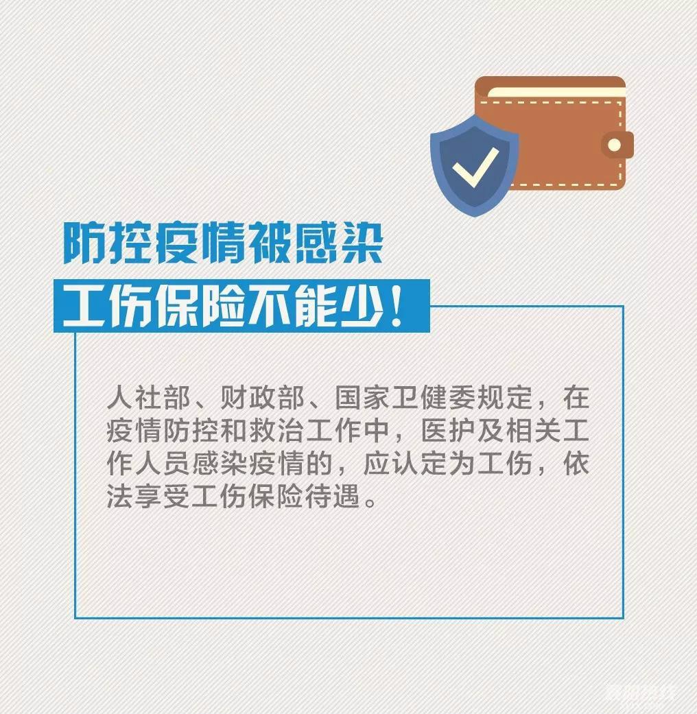 微信图片_20200214162205_meitu_7.jpg