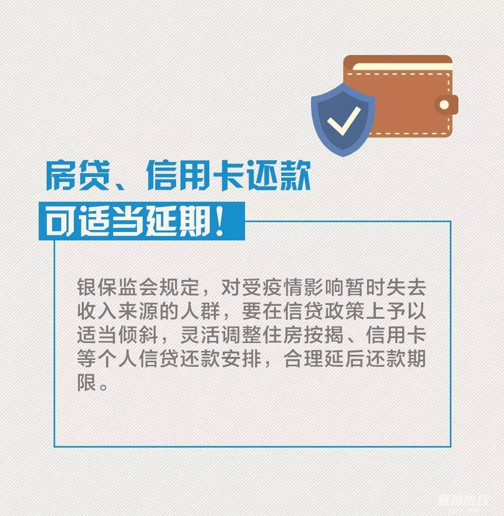 微信图片_20200214162216_meitu_11.jpg