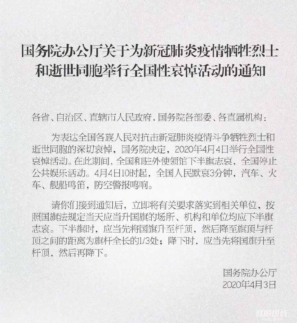 微信图片_20200403084949_副本.jpg