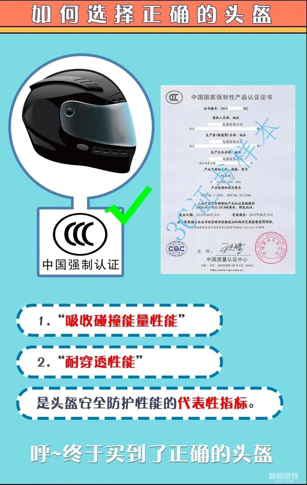 微信图片_20200521114708.jpg