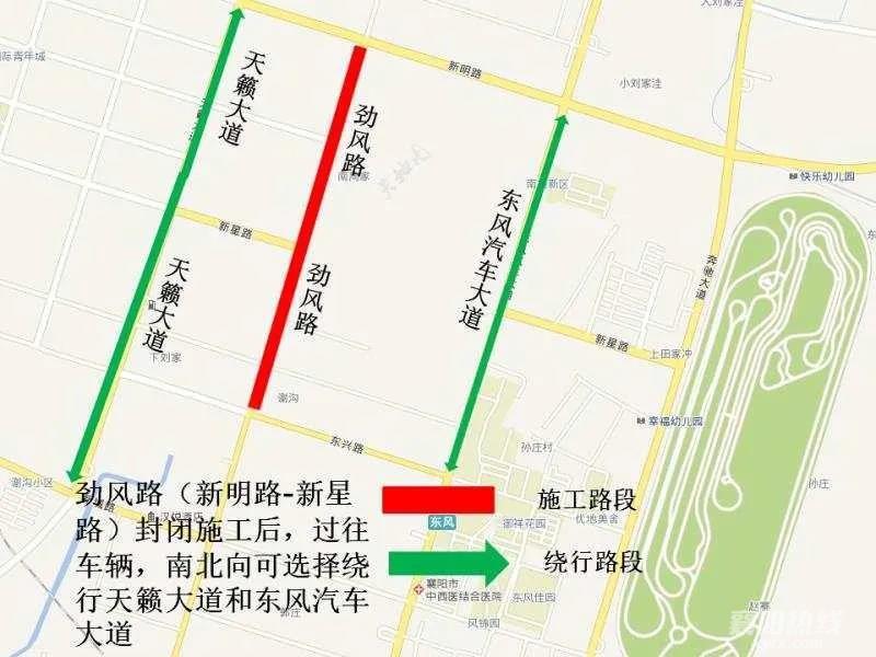 路段3.jpg