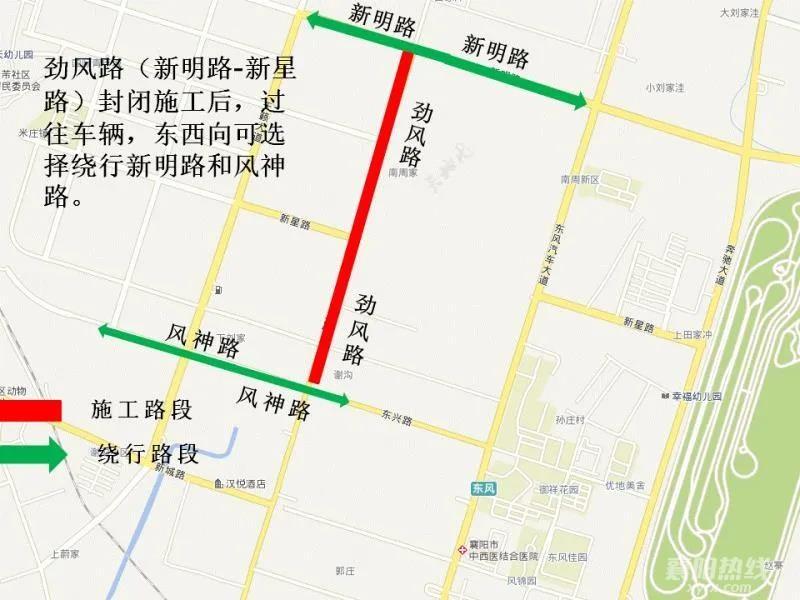 路段2.jpg