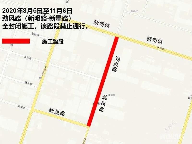 路段1.jpg